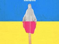 "IMURI, ""Chat Hotel"": recensione e streaming"